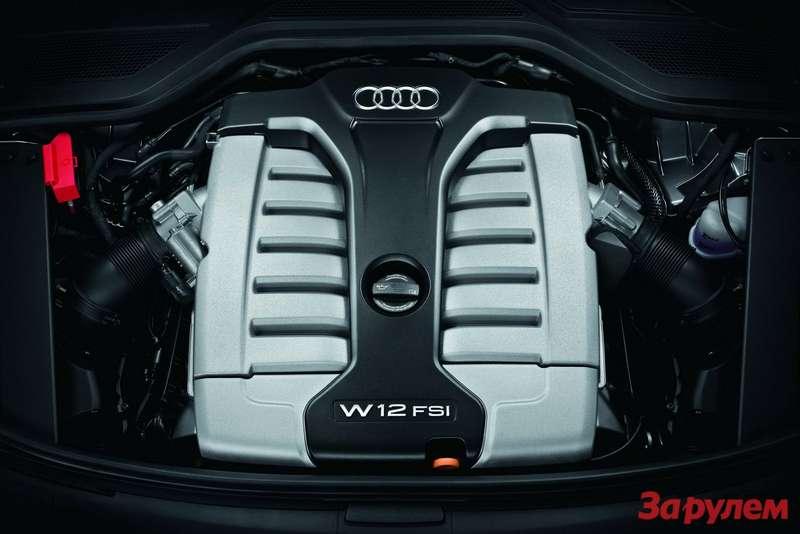 2011-Audi-A8-L-W12-7