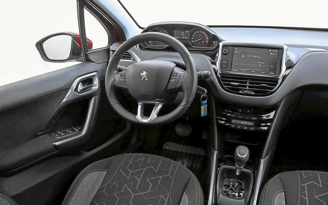 Новые кроссоверы: Citroen C3 Aircross со товарищи — фото 870453
