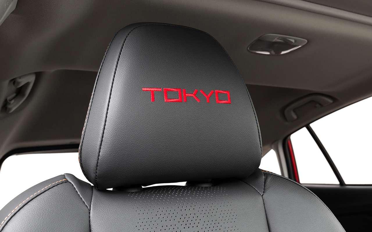 У кроссовера Subaru XVпоявилась спецсерия Tokyo— фото 980264