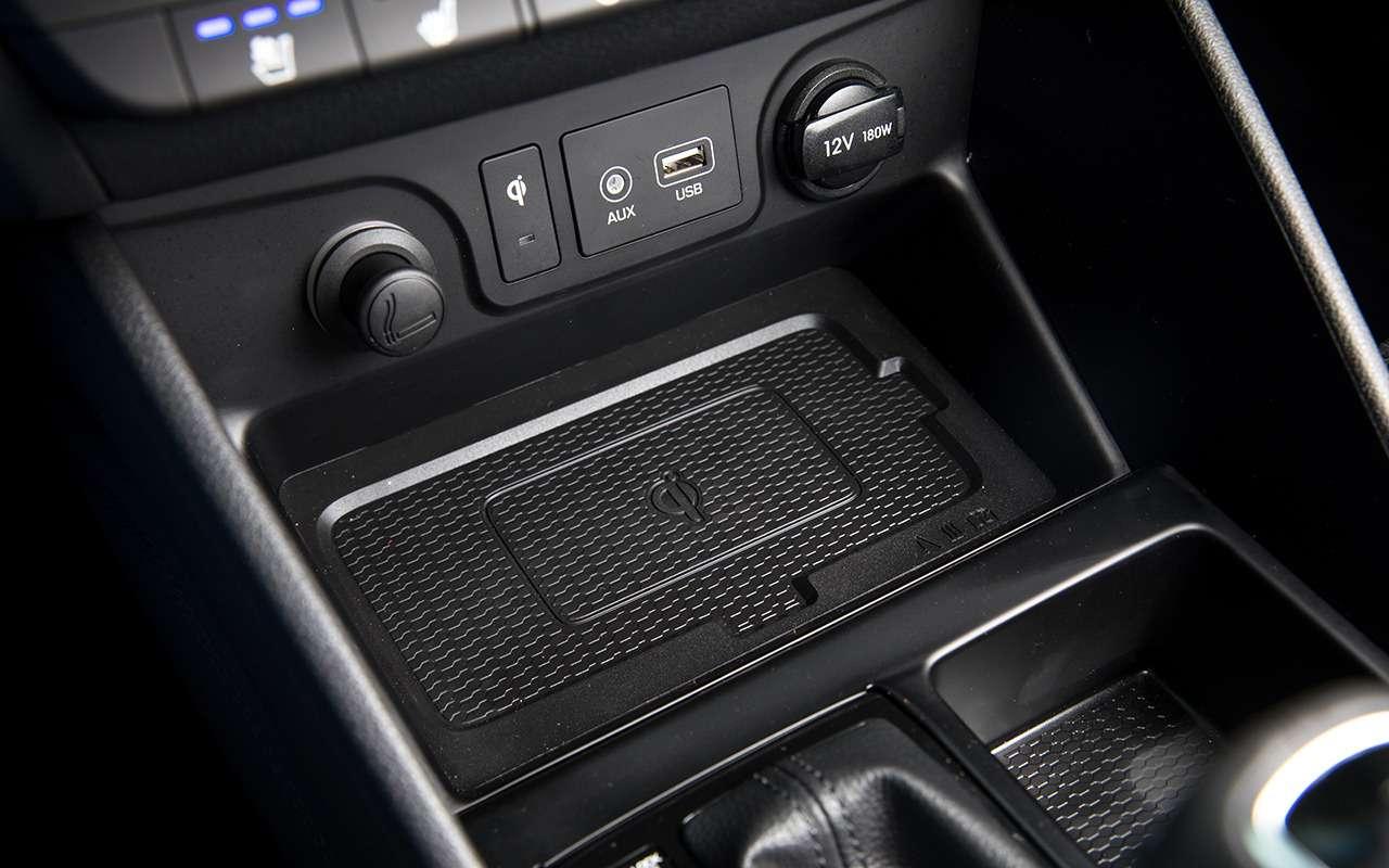 Hyundai Tucson сновым автоматом (восьмиступенчатым!)— фото 898346
