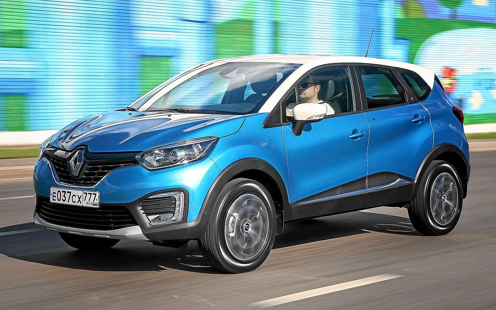 Тест Renault Kaptur CVT: проверка навариативность— фото 645116