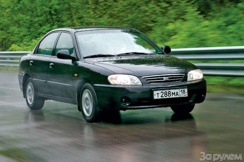Тест Kia Spectra, Renault Logan, Nissan Almera Classic. Отбатонов доседанов— фото 66416