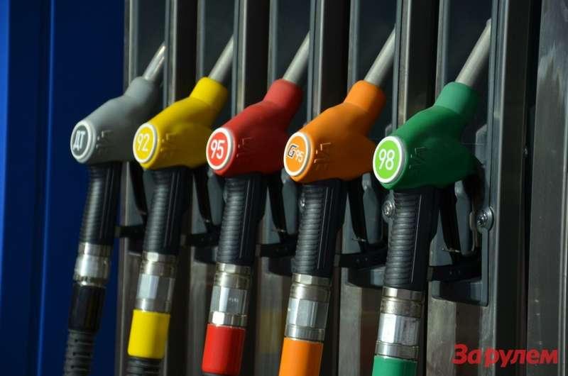 бензин_Small