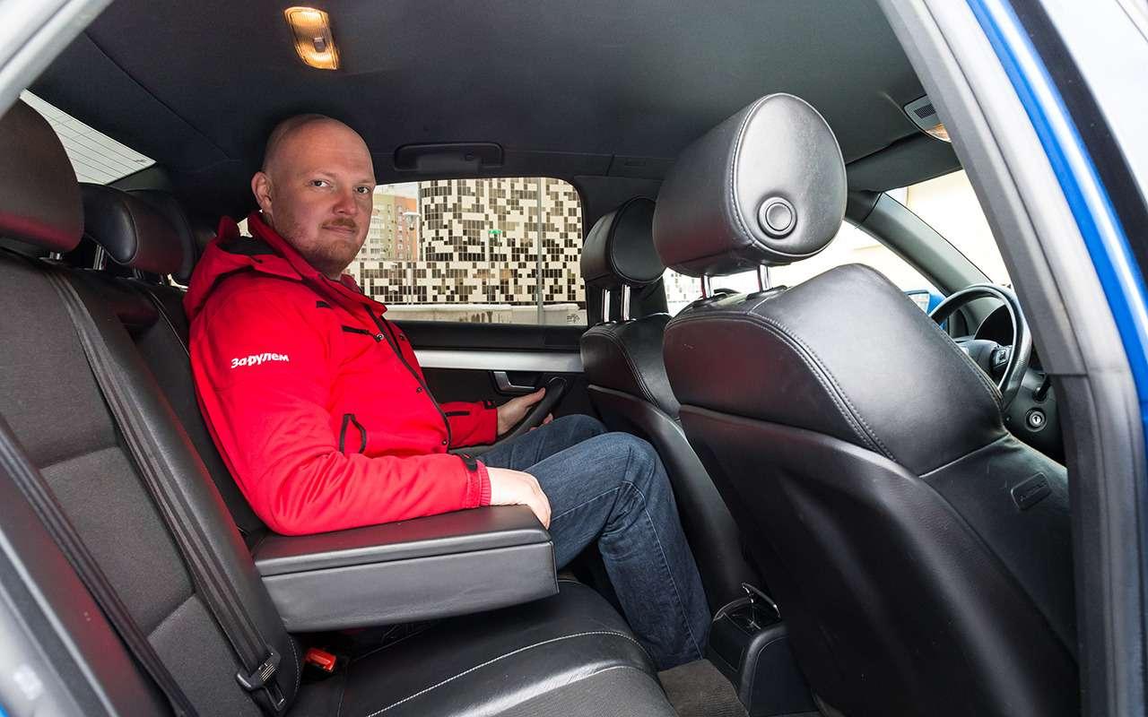 Почему явыбрал Audi A42006 года, аненовую Гранту— вывод эксперта— фото 975262