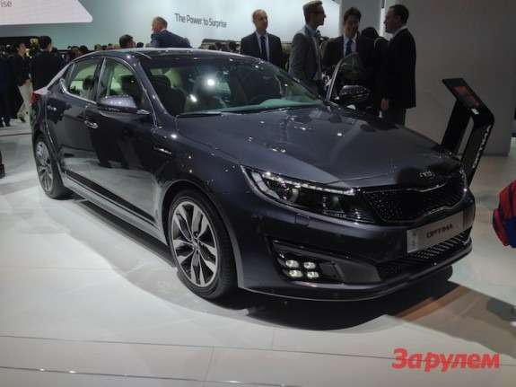 Kia_Optima_no_copyright