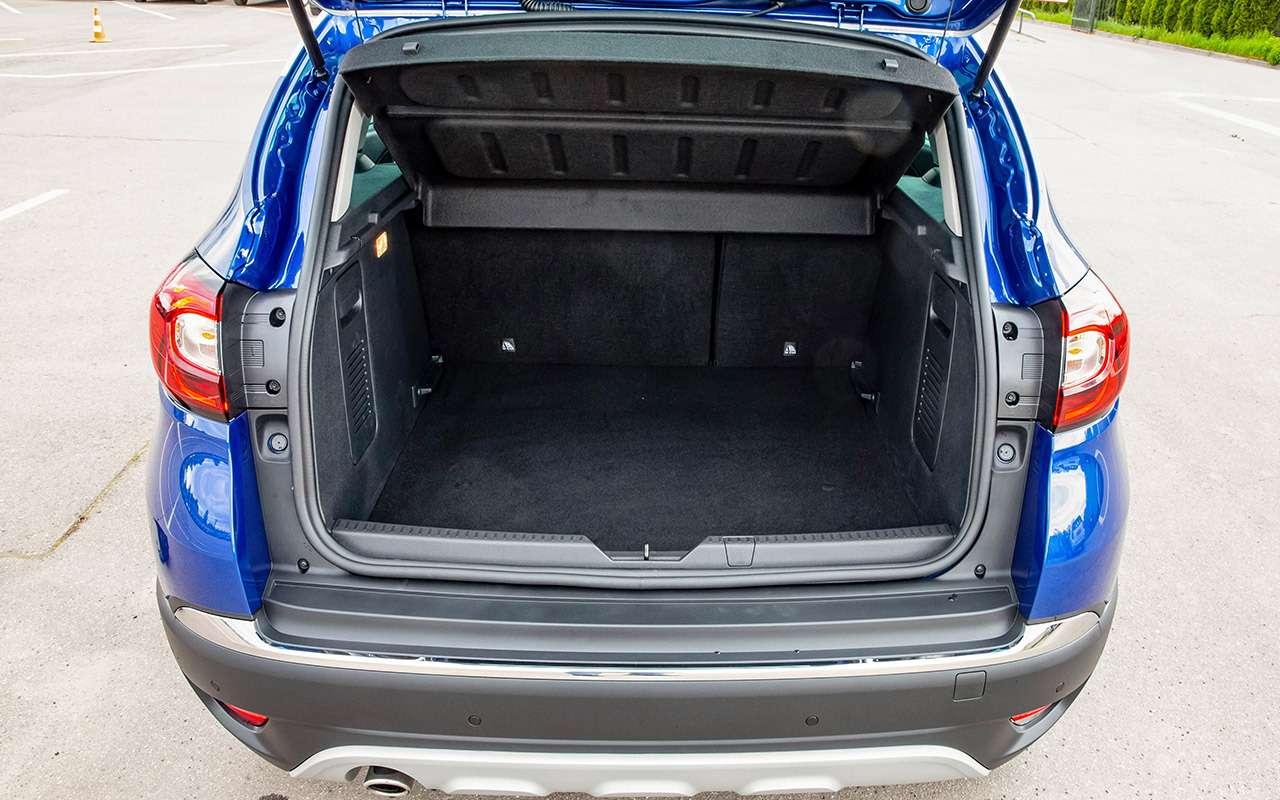 Renault Kaptur 2020: тест-драйв ивсе изменения— фото 1142434