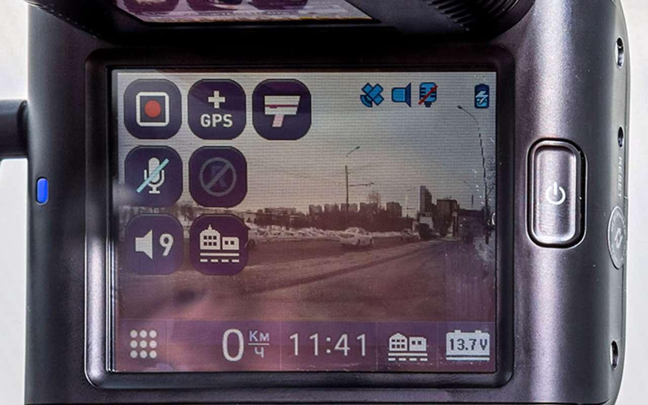 Видеорегистраторы срадар-детектором— бюджетные против дорогого— фото 862340