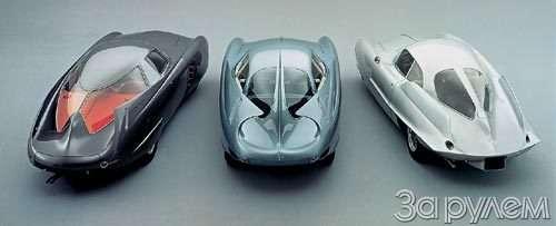 Кузовному ателье Bertone— 90лет. Королевство высокой моды— фото 28923