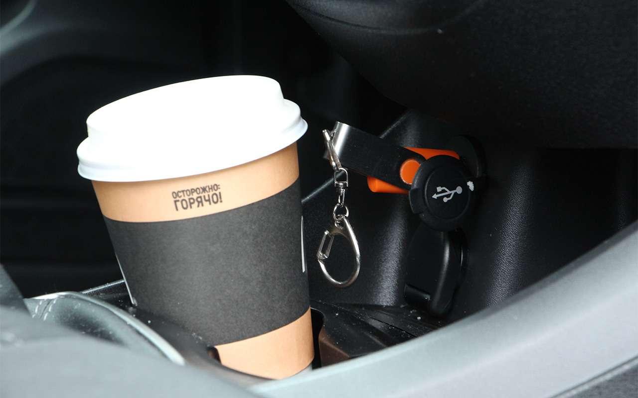 Lada Vesta SWизпарка ЗР: инестыдно перед «копейкой»?— фото 854287