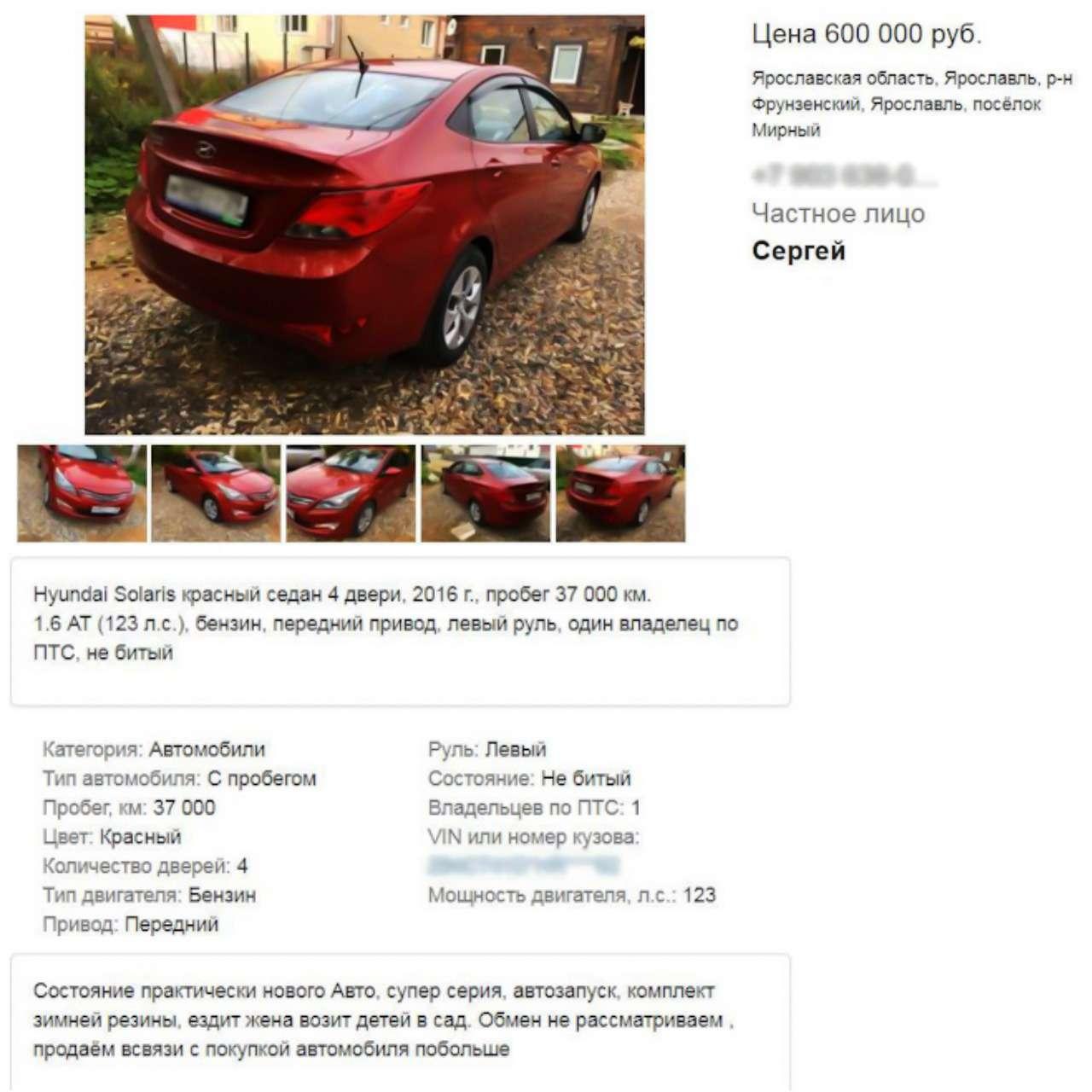 Купил машину, апробег скручен— как япытаюсь вернуть деньги!— фото 993750