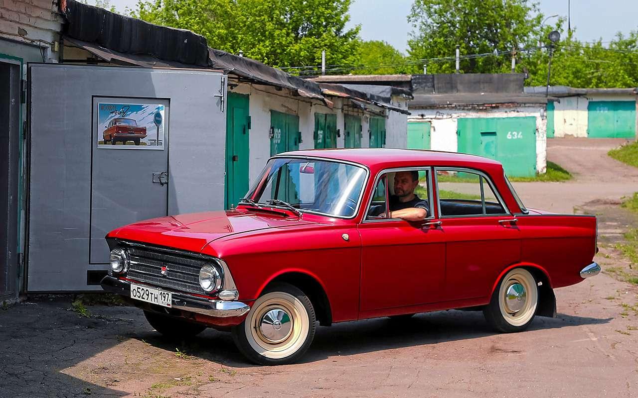 Этот Москвич пережил страну! Тест любимой машины— фото 1202636
