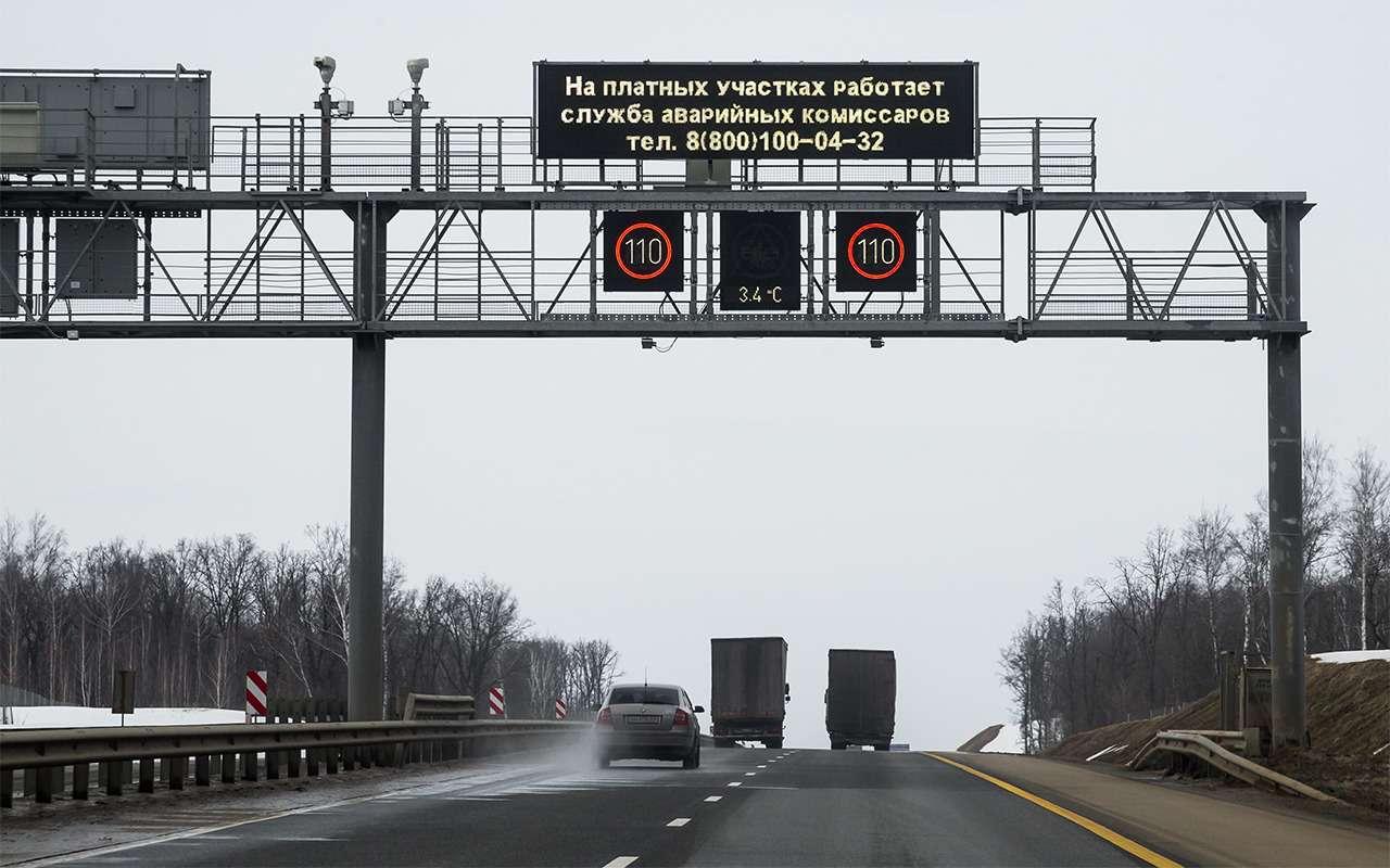Наши платные дороги: правила поведения исоветы повыживанию— фото 863122