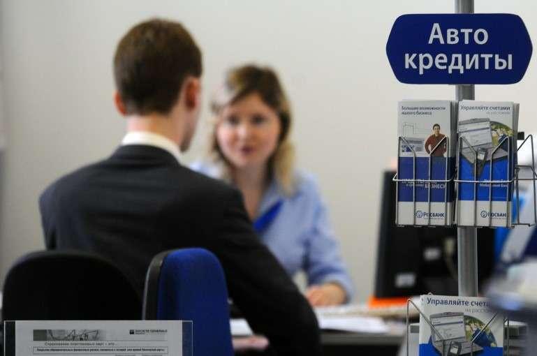 Льготное кредитование должно принести бюджету 27млрд рублей