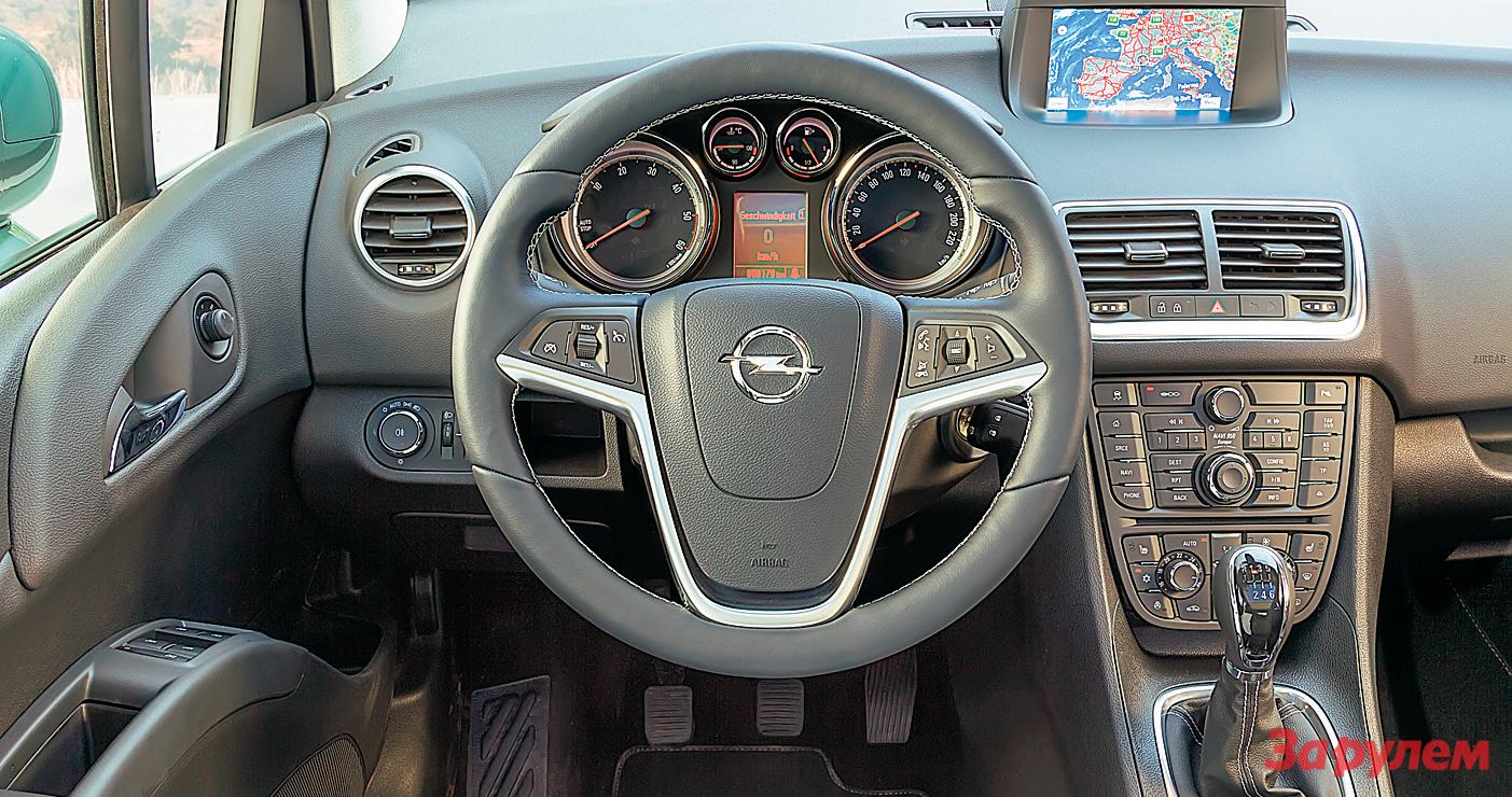 Opel Meriva: делаем ставки— фото 314678
