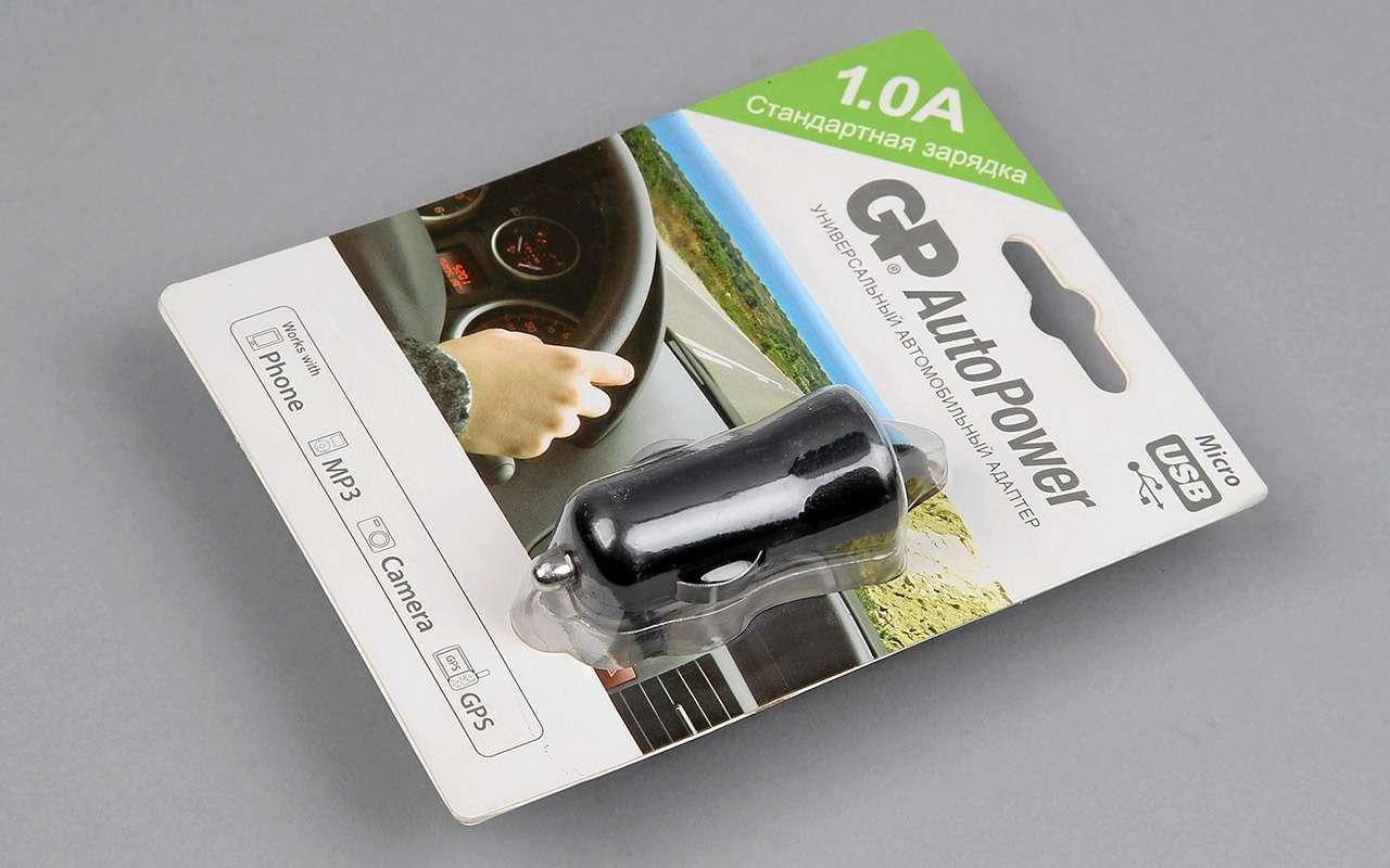 USB-зарядки длятелефонов: выбрали лучшие— фото 1167606