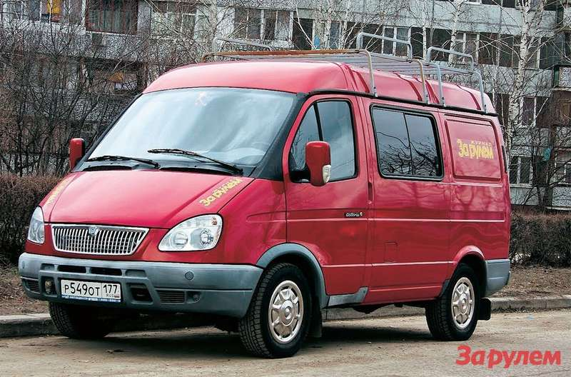 ГАЗ-2752«Соболь-Комби»