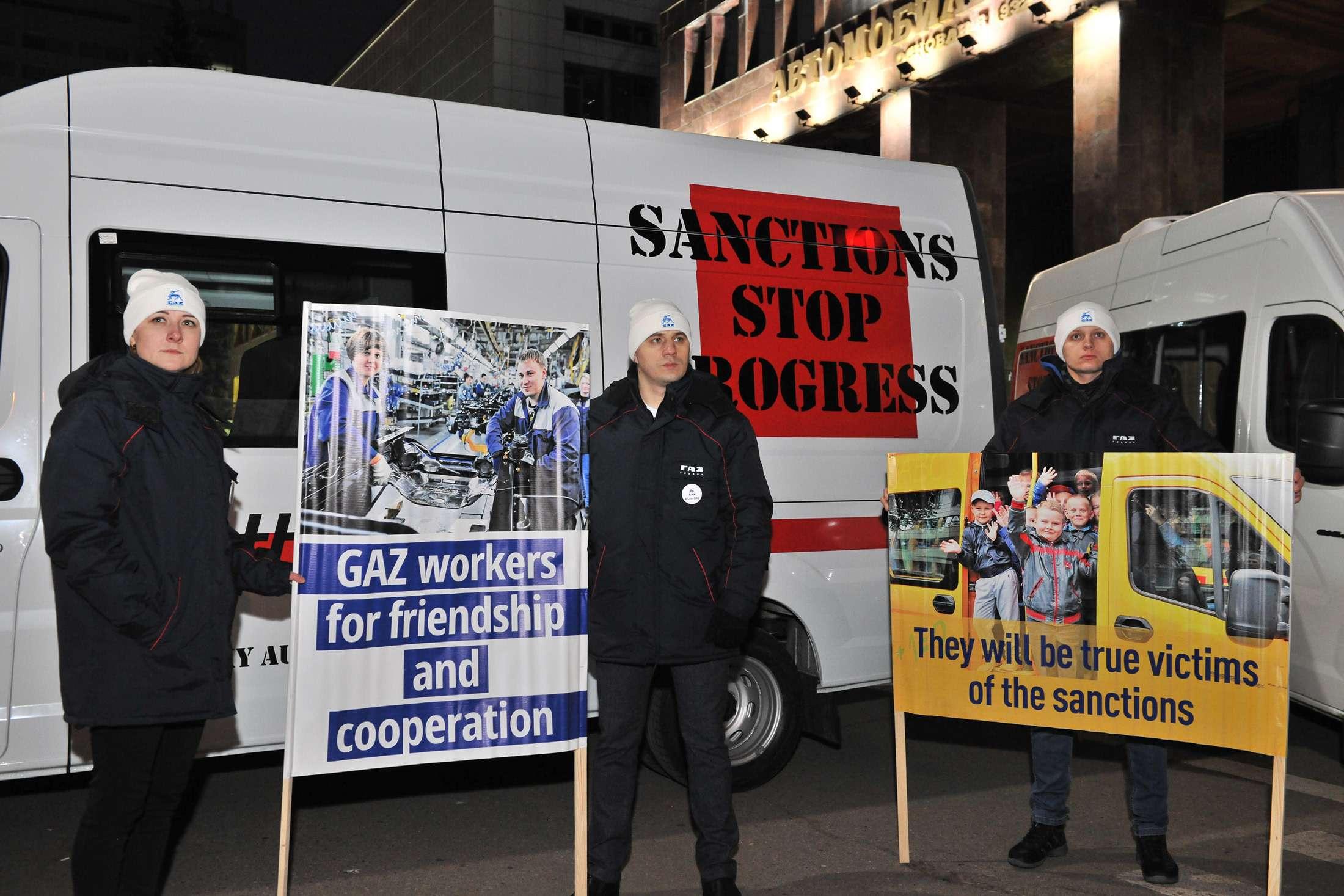 Охужэти санкции! Рабочие ГАЗа отправились протестовать вГерманию— фото 1012724