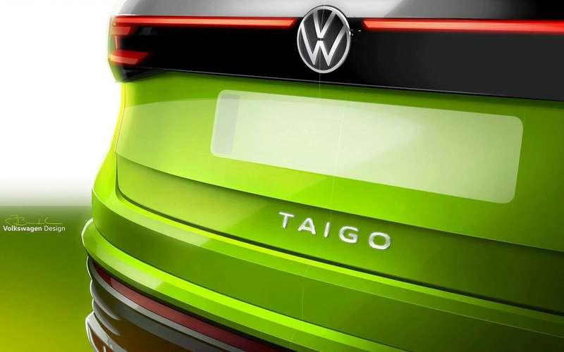 VWTaigo— новый кроссовер дляЕвропы иРоссии