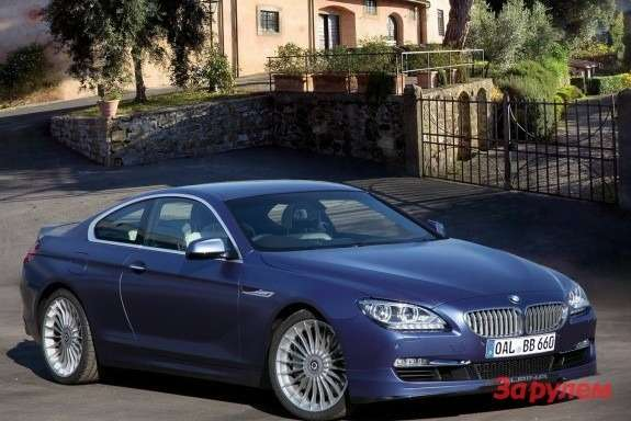 Alpina B6Bi-Turbo Coupe side-front view