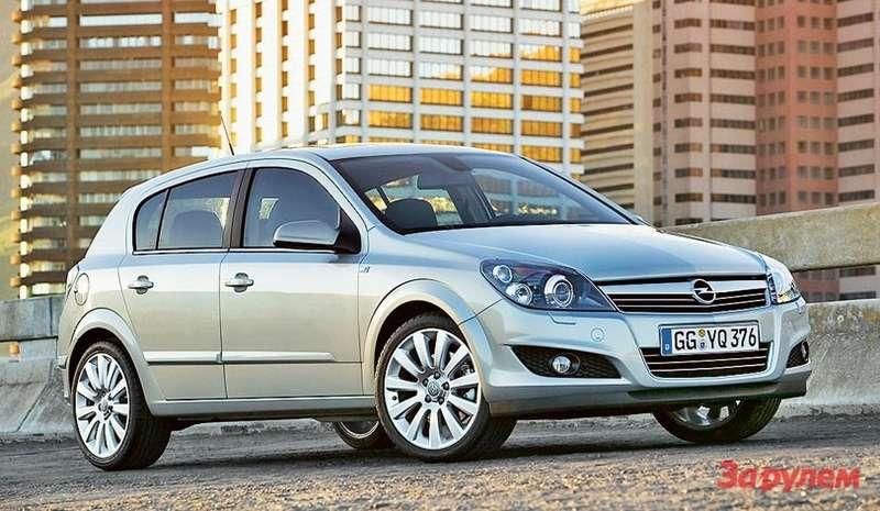 Opel-Astra-Family