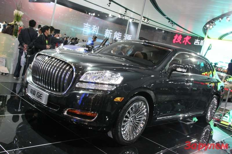 geely-emgrand-ge1