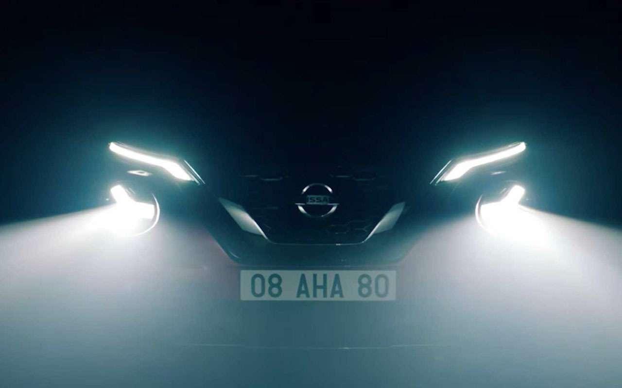 Новое видео нового Nissan Juke— только неморгай!— фото 994744