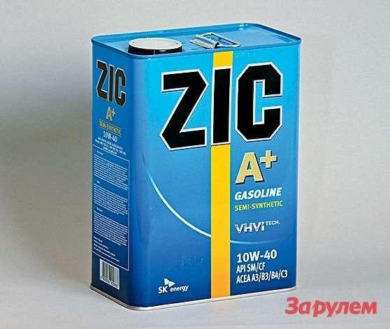 ZICA+Gasoline VHVI
