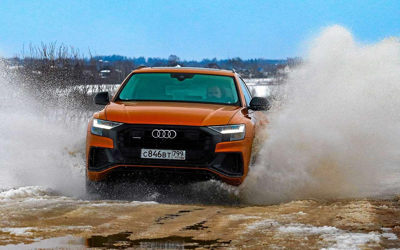 Audi Q8, BMW X5, Range Rover Sport— тест-драйв роскоши вцифрах— фото 963383