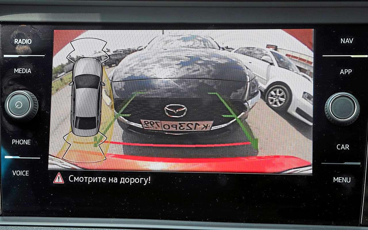 VWJetta, Kia Cerato, Mazda 3— тест-сравнение— фото 1156441
