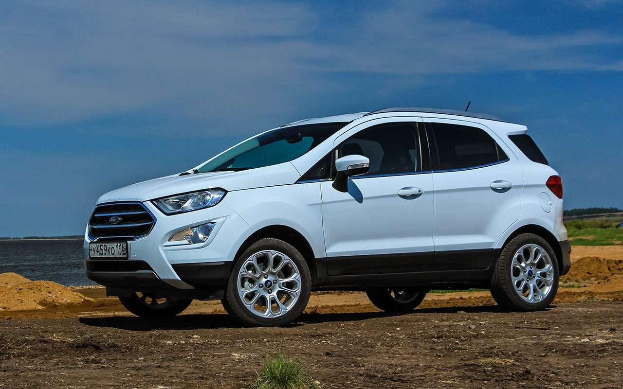 Обновленный Ford EcoSport: три цилиндра, автомат иполный привод— фото 880319