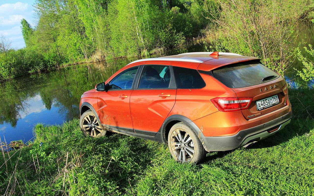 Lada Vesta SWCross напервом ТО: все досадные мелочи— фото 898602
