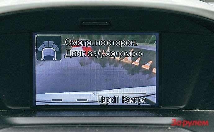 Если экран расположен так далеко отводителя инанего выводится много информации, ондолжен быть хотябы вдвое больше.