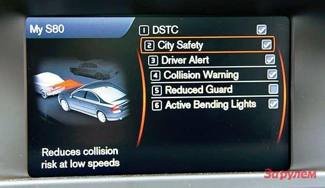 Используя меню мультимедийной системы, можно изменять настройки автомобиля, например включить или, наоборот, отключить какой-то изэлектронных помощников.