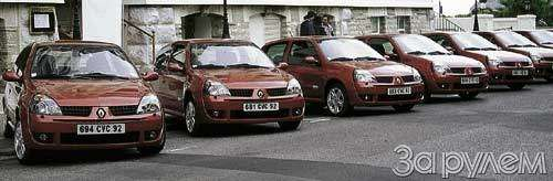 Renault Clio. ПРОГУЛКА СМЕСЬЕ ДИЗЕЛЕМ— фото 25130