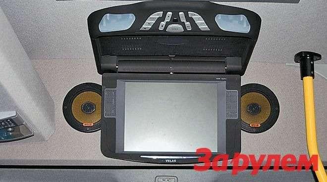 В оснащение салона может входить складывающийся LCD-монитор