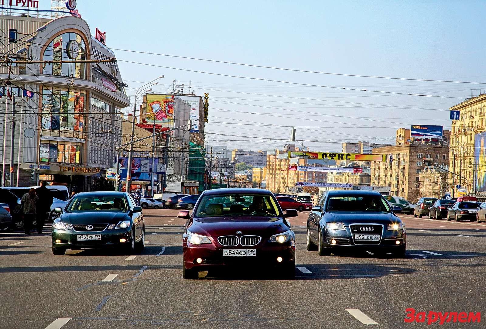 AUDI А6AVANT, BMW 530xi, LEXUS GS300