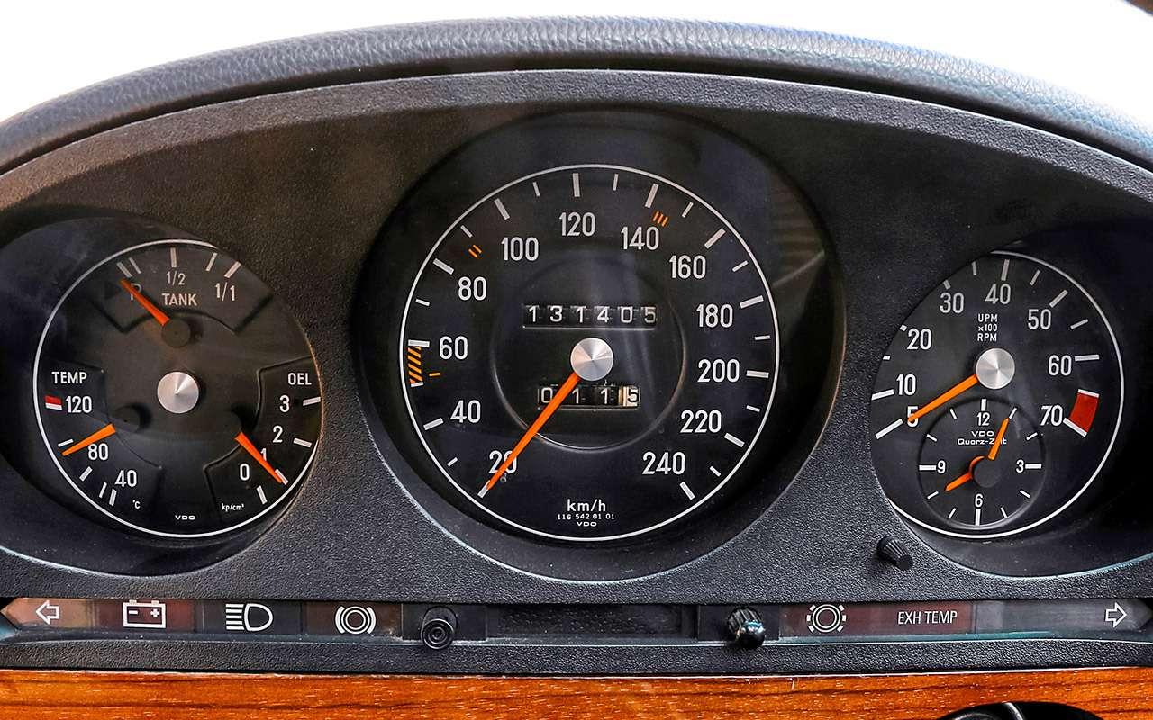 Машина Высоцкого, Карпова иБрежнева: первый вистории S-класс— фото 1210015