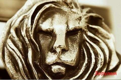 Intach_bronze_lion
