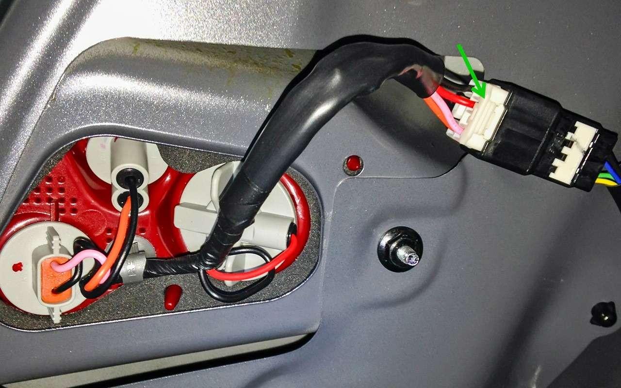 Hyundai Solaris II— тест-ремонт ЗР— фото 816947