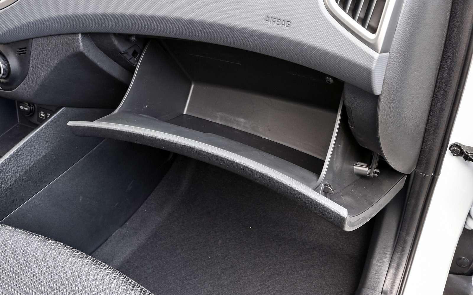 Hyundai Creta, Renault Kaptur, Kia Soul, Lada XRAY: разборка переднеприводных— фото 657333