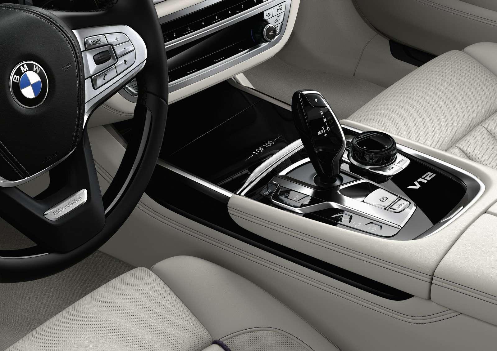 BMWвыпустит юбилейную «семерку»— фото 577992