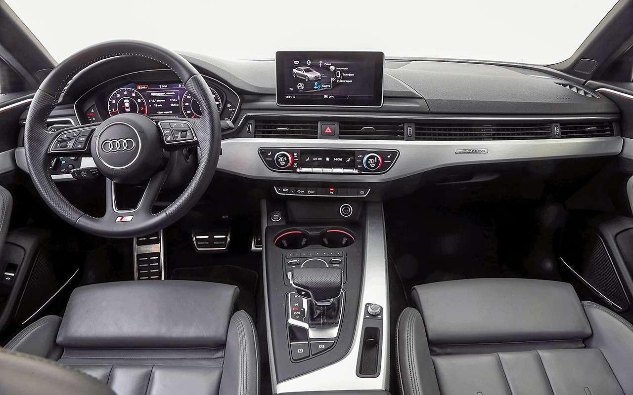 Genesis G70 против Audi A4и Jaguar XE— большой тест— фото 894678