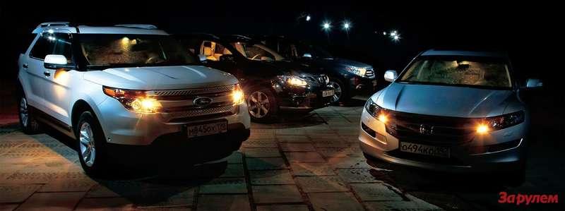 Nissan Murano, Honda Crosstour, Ford Explorer, Toyota Highlander