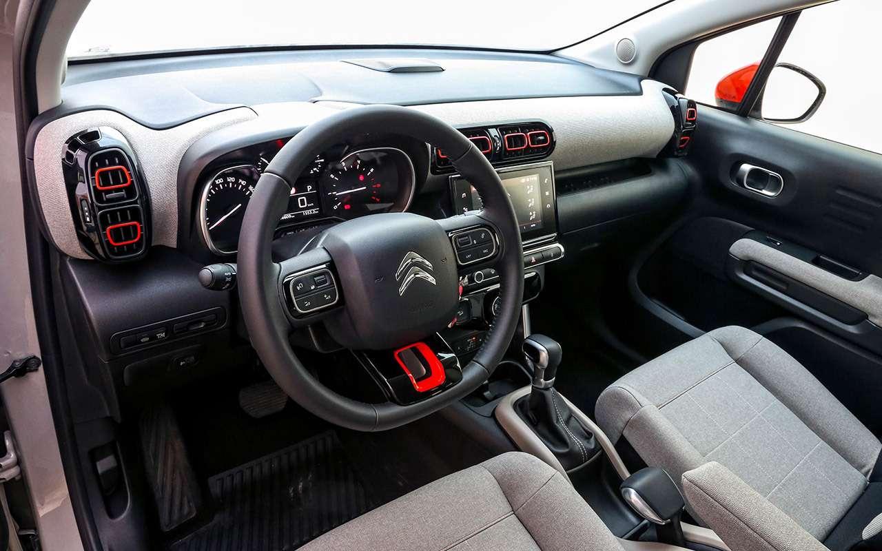 Большой тест стиляг: Toyota C-HR, Citroen C3Aircross иновый Kia Soul— фото 990461