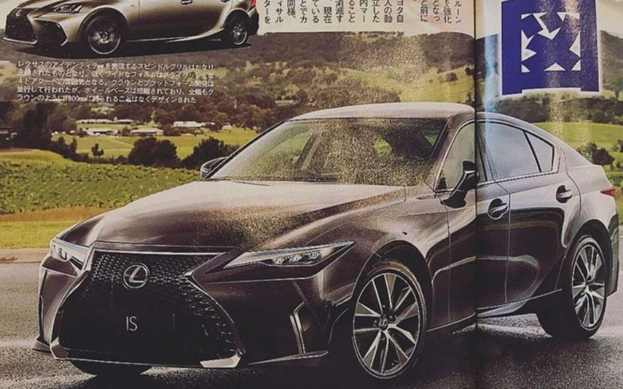 Новый Lexus IS: первые изображения иинформация— фото 913012
