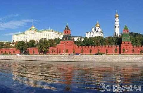 Москва как она есть— фото 57189