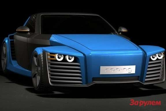 Roding Roadster Concept side-front view