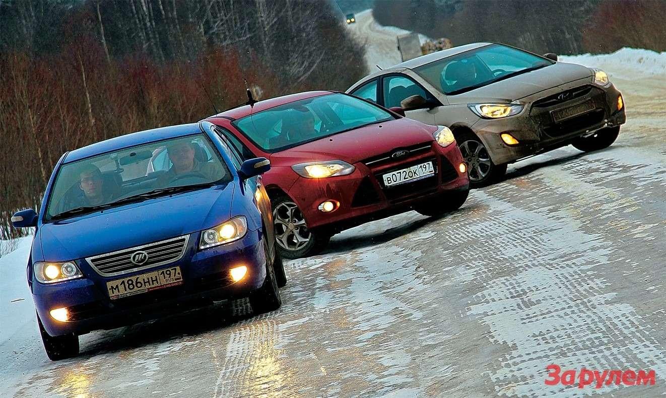 Lifan Solano, Hyundai Solaris, Ford Focus