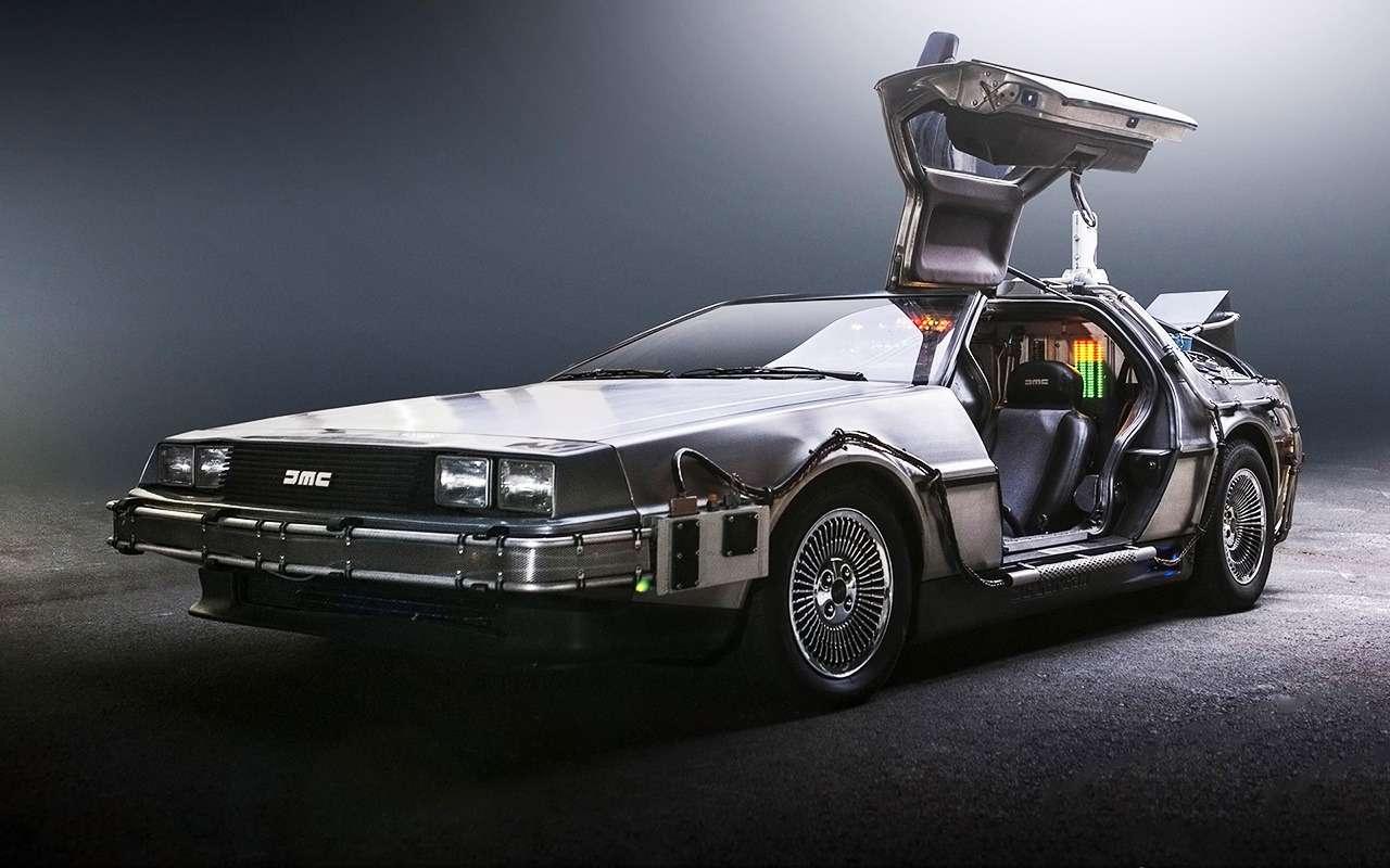 Назад вбудущее: идем смотреть фильм про машину времени DeLorean— фото 994226