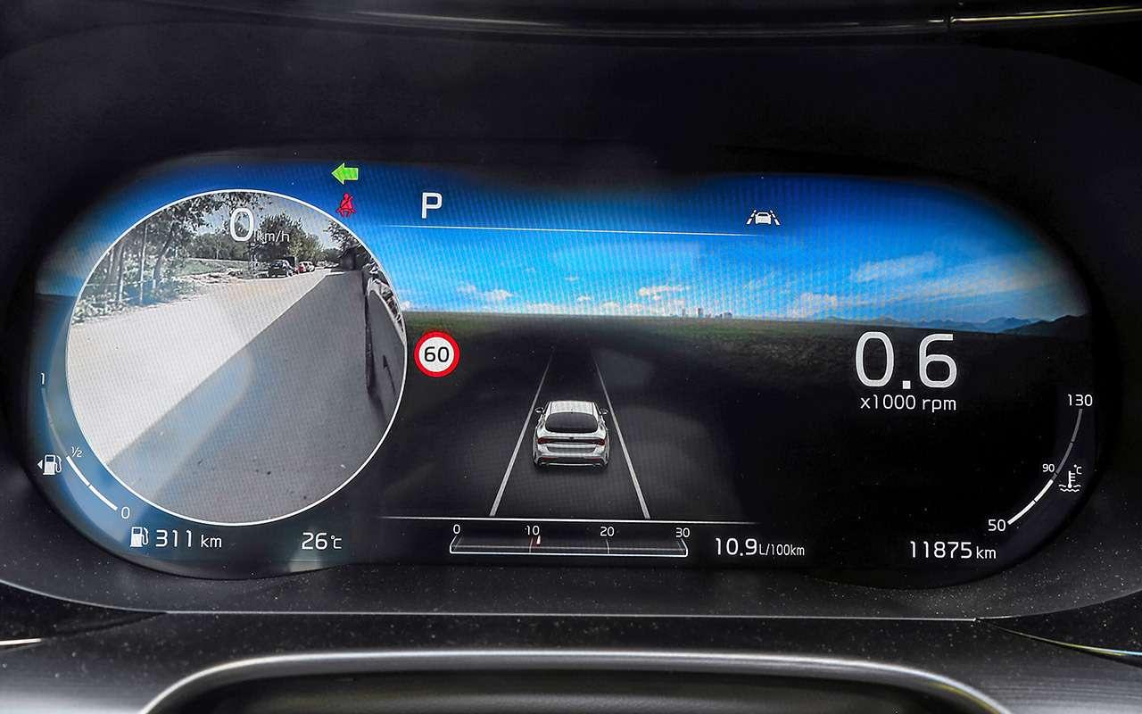 Toyota Camry, Kia K5, VWPassat— большой тест-сравнение— фото 1262478